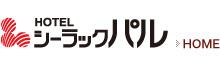 ビジネスホテル シーラックパル仙台